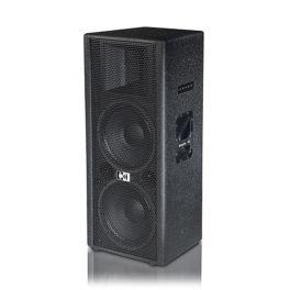 """MONTARBO W24 AS diffusore Attivo 2 x 12"""" biamplificato 1050W"""