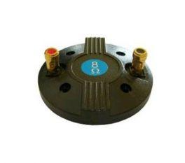 Membrana di ricambio 25 mm 8 Ohm Master Audio SDT4 per driver DR4