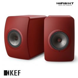 KEF LS50 Wireless 2 Rosso Crimisi (special edition) diffusori attivi wireless da scaffale HiFi controllo via APP (COPPIA)